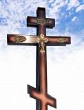 Крест лакированный деревянный Дзержинск