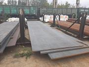 Лист сталь для мостостроения Новосибирск