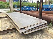 Лист сталь для трубных заготовок Хабаровск