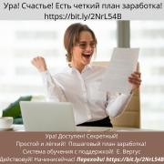 Бесплатный мини-курс Санкт-Петербург
