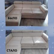 Химчистка мягкой мебели, ковров и все виды уборки Альметьевск