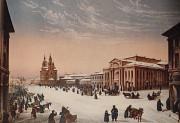Профессиональная оценка картин, альбомов живописи Москва