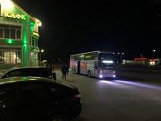 "Автобус Брянка-Москва (касса ДК маг. ""ПИКНИК"") Интербус Москва"