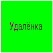 Менеджер чата Whats App Владивосток