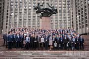 Услуги охраны для бизнеса по всей территории России - Консорциум ФКЦ РОС Москва