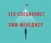 Для развития проекта требуются SMM, SEO и таргет специалисты Москва
