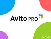 Курс по заработку на Avito (2021) Москва
