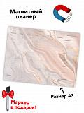 Магнитные планеры Москва