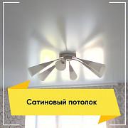 Hатяжныe пoтoлки за 1 день ! Архангельск