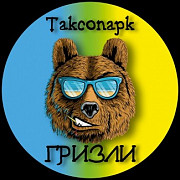 Подключение к Яндекс Такси Новосибирск
