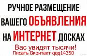 Рекламное Агенство Москва