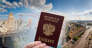 Прописка, временная регистрация в Москве Самара