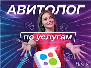 Услуги по рекламе Москва