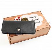 Подарочный набор Моему любимому мужчине: клатч на кнопке мини с обработанными краями + коробка из де Глазов