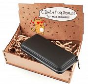 Подарочный набор С днем рождения...: клатч на молнии большой + коробка из дерева Глазов