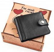 Подарочный набор Ты мой самый: портмоне комбинированное + коробка из дерева Глазов