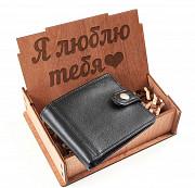 Подарочный набор Я люблю тебя: портмоне комбинированное + коробка из дерева Глазов