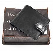 Подарочный набор Моему любимому мужчине: портмоне комбинированное + коробка из дерева Глазов