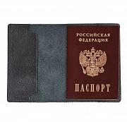 """Обложка на паспорт """"Рыбак, Рыба"""", черный Глазов"""