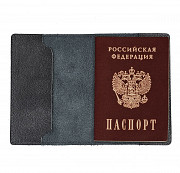"""Обложка на паспорт """"Спасибо деду за победу"""", черный Глазов"""