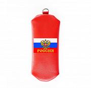 Ключница на молнии Флаг Россия , красная Глазов