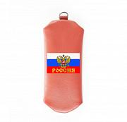 Ключница на молнии Флаг Россия , рыжая Глазов