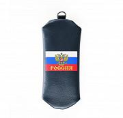 Ключница на молнии Флаг Россия , синяя Глазов