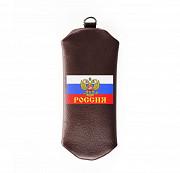 Ключница на молнии Флаг Россия , шоколад Глазов