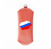 Ключница на молнии Флаг РФ , рыжая Глазов