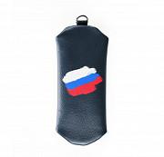 Ключница на молнии Флаг РФ , синяя Глазов