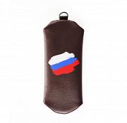 Ключница на молнии Флаг РФ , шоколад Глазов