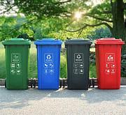 Мусорные контейнеры, мусорные баки от 120 до 1100 литров Тула