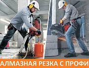 Резка ниш в Рамони и демонтаж ниши Рамонь в Воронежской области Рамонь