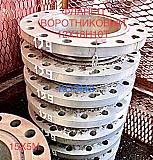 Фланец жаропрочный воротниковый сталь 15Х5М Москва