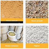 Доставка песка самосвалами в Нововоронеже и доставим песок в Нововоронеж в Воронежскую область Нововоронеж