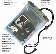 ✅ Для Ваших Важных вещей предлагаем подводный футляр Aquapac 648 Mini Whanganui для сплава Санкт-Петербург
