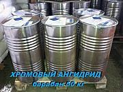 Предлагаем ангидрид хромовый в барабанах Казань