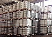 Реализуем бисульфит натрия (водный раствор) оптом и в розницу Казань