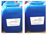 Аминат ДМ-14 кан.20 кг. моющий препарат Владивосток