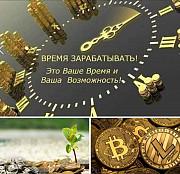 Бизнес в кармане! Санкт-Петербург