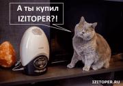 Сенсорный озонатор-ионизатор Premium-класса Челябинск