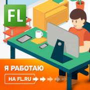 Биржа фриланса – поиск и предложение удалённой работы онлайн Москва