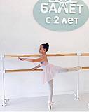 Занятие балетом для детей и взрослых Москва