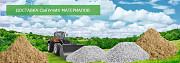 Нерудные строительные материалы Нововоронеж от Благоустройство Воронеж с доставкой в Нововоронеже Нововоронеж
