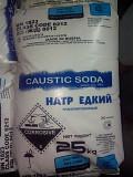 Сода каустическая гранулированная Владивосток