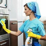 Требуется: помощница по хозяйству, Станция метро Юго-Западная. Москва