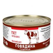 Консервы оптом (Росрезерв) Москва