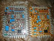 Датчики уровня кондуктометрические. Купить кондуктометрические датчики Москва