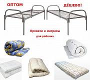 Матрацы и кровати для общежитий и гостиниц, Готовые комплекты. Москва Москва