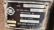 Кран манипулятор ShinMaywa Crane CB30-15S КМУ грузопод 3 тн стрела 3 вылетадлиной 8 мпростые опоры Москва